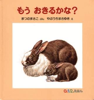f:id:cherrypie-saitama:20190302061758j:plain