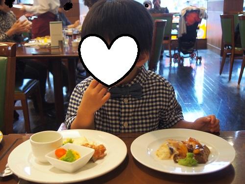 f:id:cherrypie-saitama:20190303210054j:plain
