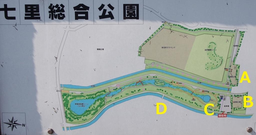 f:id:cherrypie-saitama:20190310214216j:plain