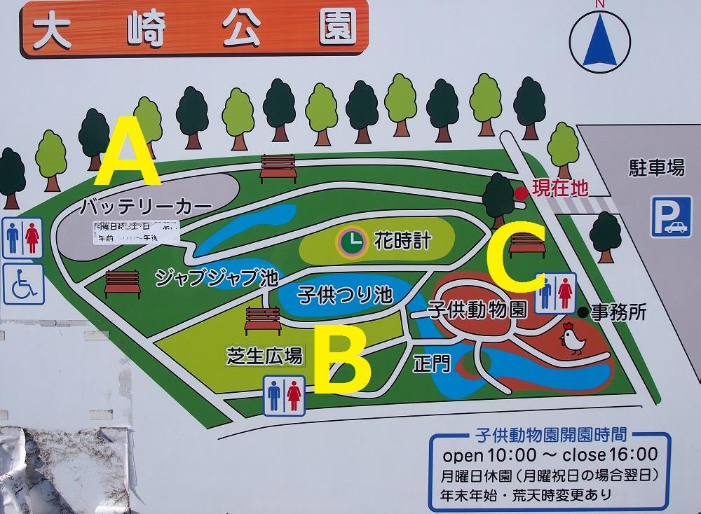 f:id:cherrypie-saitama:20190313140024j:plain