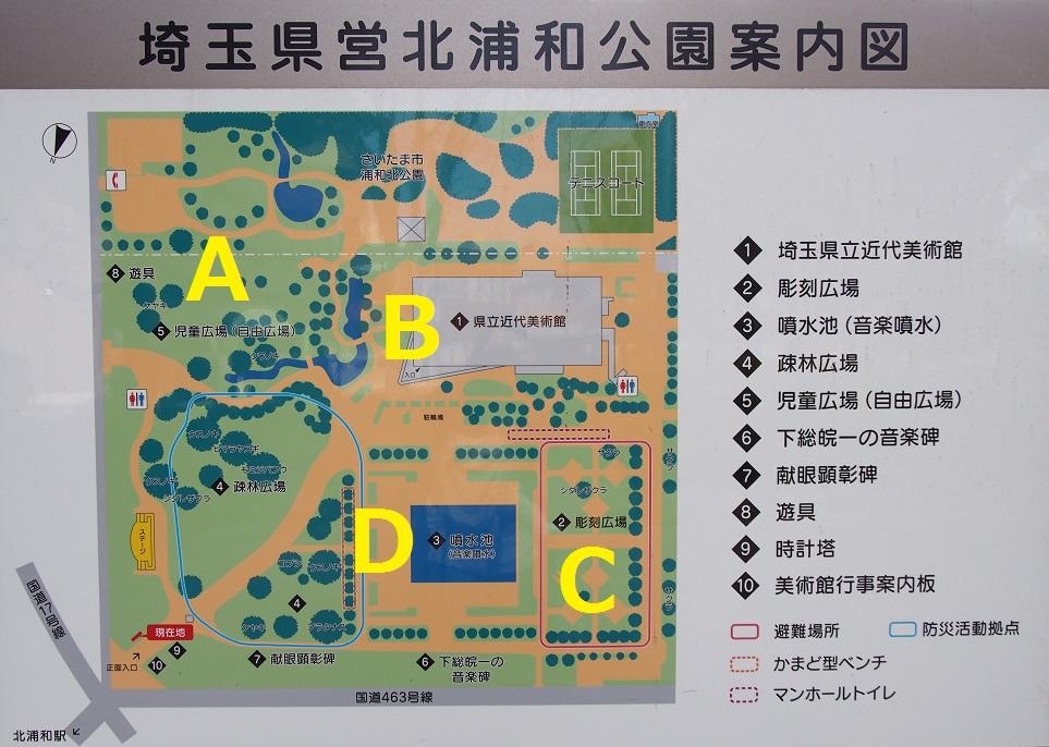 f:id:cherrypie-saitama:20190316213740j:plain