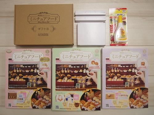 f:id:cherrypie-saitama:20190317212426j:plain