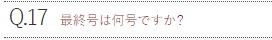f:id:cherrypie-saitama:20190318104513j:plain