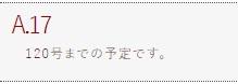 f:id:cherrypie-saitama:20190318104900j:plain
