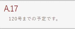 f:id:cherrypie-saitama:20190318105028j:plain