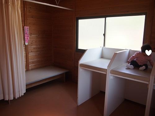 f:id:cherrypie-saitama:20190319154216j:plain