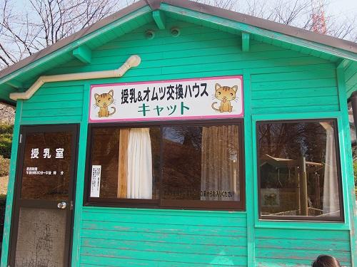 f:id:cherrypie-saitama:20190319154237j:plain