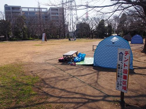 f:id:cherrypie-saitama:20190319154436j:plain