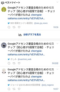 f:id:cherrypie-saitama:20190325125213j:plain