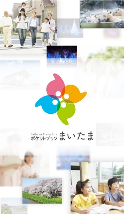 f:id:cherrypie-saitama:20190326141419j:plain