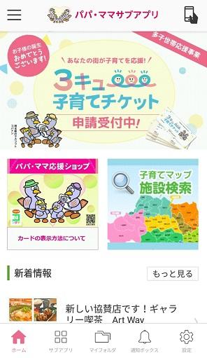 f:id:cherrypie-saitama:20190326141526j:plain
