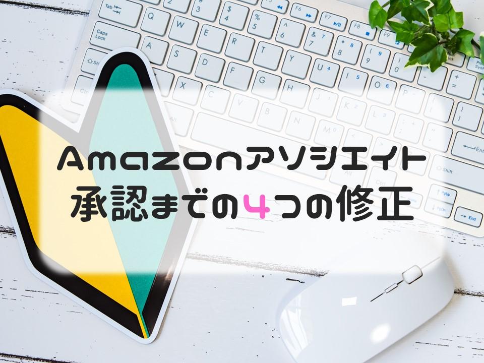 f:id:cherrypie-saitama:20190330231504j:plain
