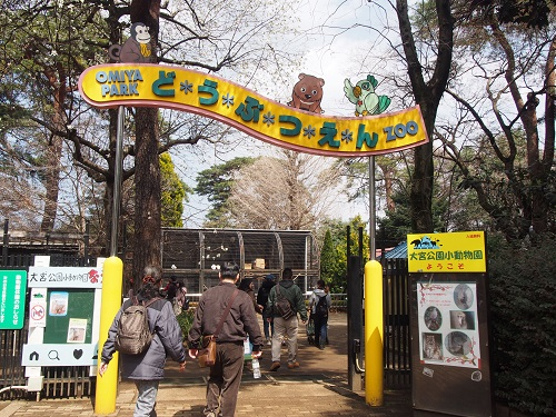 f:id:cherrypie-saitama:20190331231023j:plain