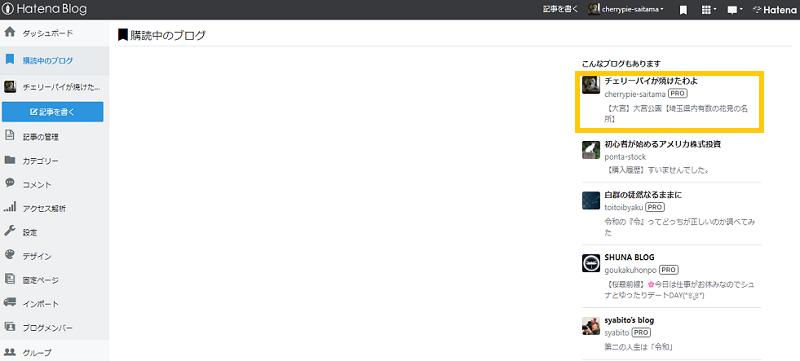 f:id:cherrypie-saitama:20190402105601p:plain