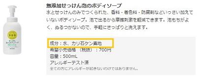 f:id:cherrypie-saitama:20190406205719j:plain