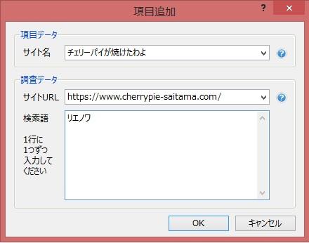 f:id:cherrypie-saitama:20190410142627j:plain