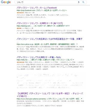 f:id:cherrypie-saitama:20190410152541j:plain