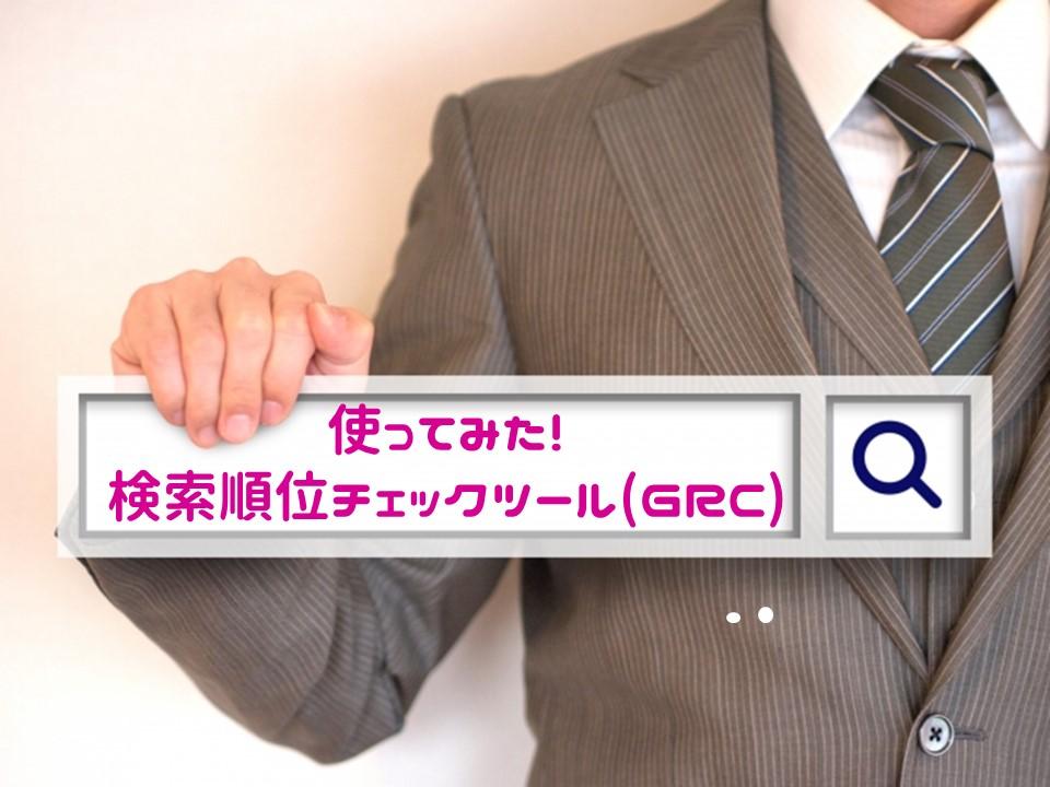 f:id:cherrypie-saitama:20190411100623j:plain