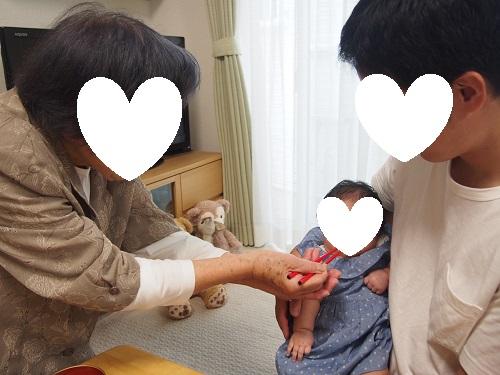 f:id:cherrypie-saitama:20190417190308j:plain