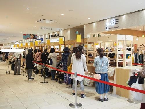 f:id:cherrypie-saitama:20190419134709j:plain