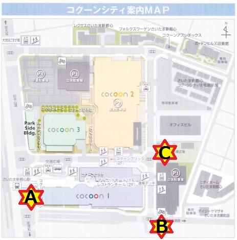 f:id:cherrypie-saitama:20190423154821j:plain