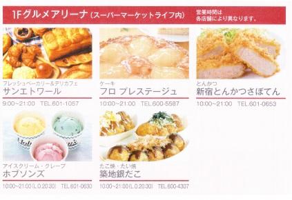f:id:cherrypie-saitama:20190423155100j:plain