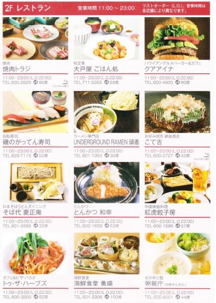 f:id:cherrypie-saitama:20190423155353j:plain