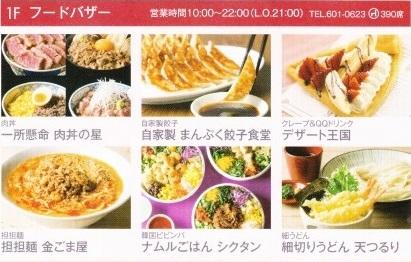 f:id:cherrypie-saitama:20190424123942j:plain