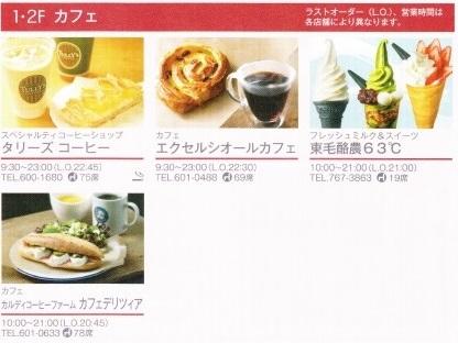 f:id:cherrypie-saitama:20190424125328j:plain