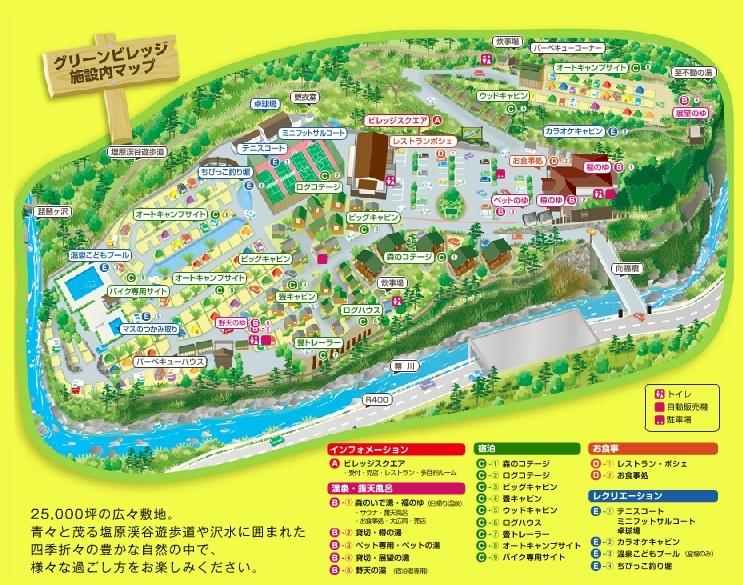 f:id:cherrypie-saitama:20190506220805j:plain