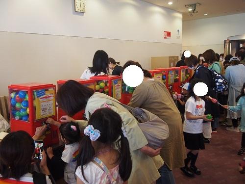 f:id:cherrypie-saitama:20190508095429j:plain