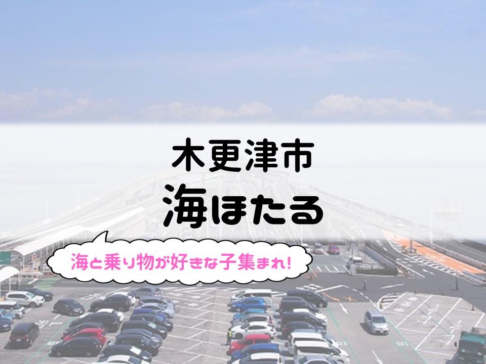 f:id:cherrypie-saitama:20190512204052j:plain