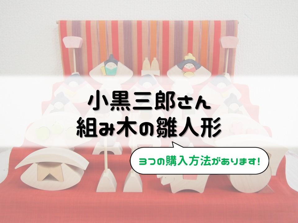 f:id:cherrypie-saitama:20190514111720j:plain