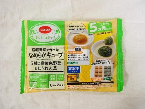 f:id:cherrypie-saitama:20190517110004j:plain