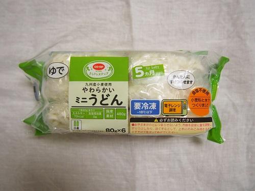 f:id:cherrypie-saitama:20190517215154j:plain