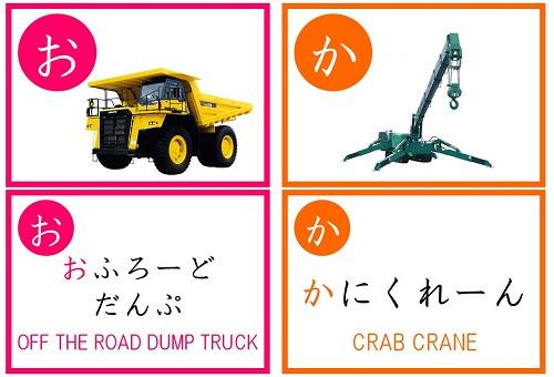 f:id:cherrypie-saitama:20190530224941j:plain