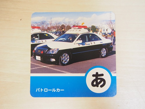 f:id:cherrypie-saitama:20190530231340j:plain