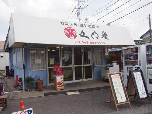 f:id:cherrypie-saitama:20190610064815j:plain