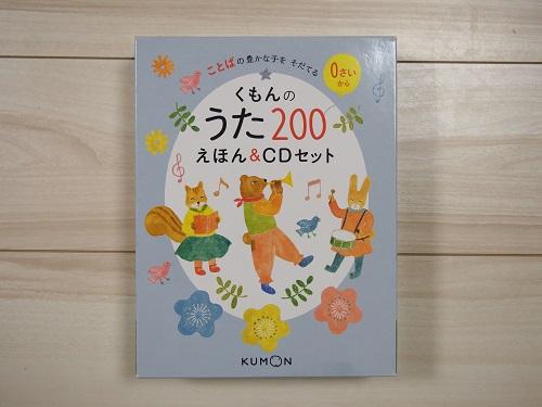 f:id:cherrypie-saitama:20190624060315j:plain