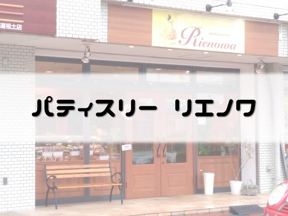 f:id:cherrypie-saitama:20190719053514j:plain