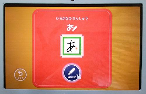f:id:cherrypie-saitama:20190803055532j:plain