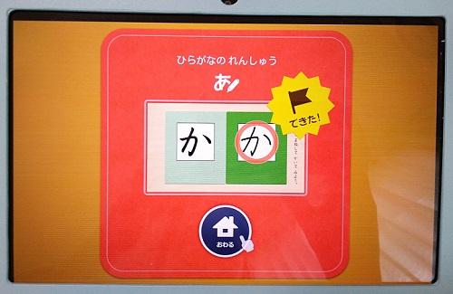 f:id:cherrypie-saitama:20190803055554j:plain