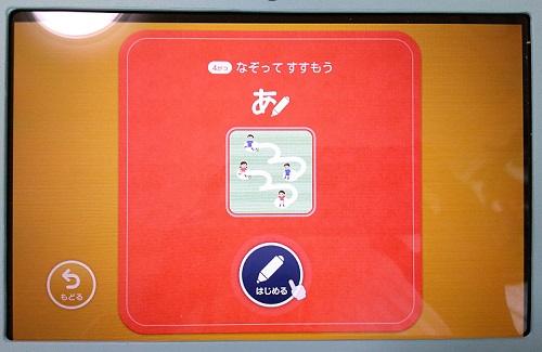 f:id:cherrypie-saitama:20190803060752j:plain