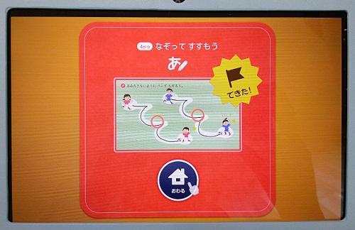 f:id:cherrypie-saitama:20190803060757j:plain