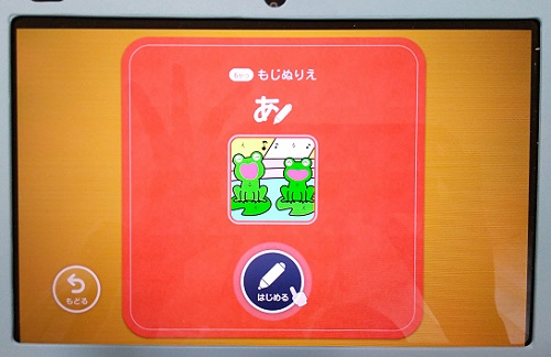 f:id:cherrypie-saitama:20190803061303j:plain