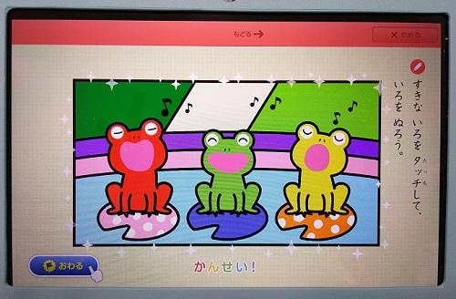 f:id:cherrypie-saitama:20190803061316j:plain