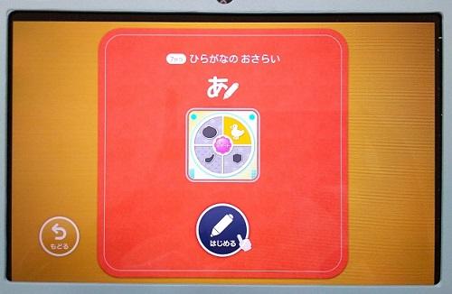 f:id:cherrypie-saitama:20190805043905j:plain