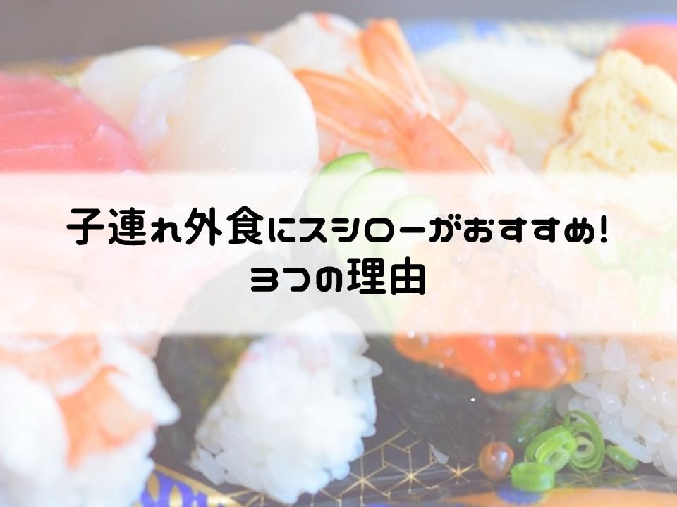 f:id:cherrypie-saitama:20190817145848j:plain