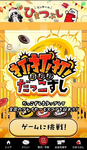 f:id:cherrypie-saitama:20190820053931j:plain