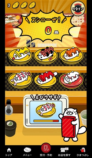 f:id:cherrypie-saitama:20190820053947j:plain